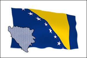 KBSA Najoštrije Osuđuje Ukidanja Prefiksa Bosanski u Nazivima Gradova RS