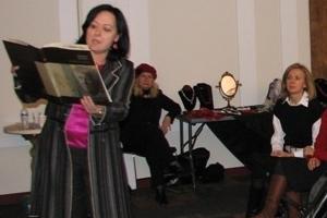 Bosansko Američka Biblioteka Chicago Organizira Biznis Forum