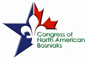 Otvoreno Pismo KBSA Bošnjačkoj Zajednici