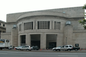 Pismo KBSA Muzeju Holokausta u Washington-u, Povodom Napada