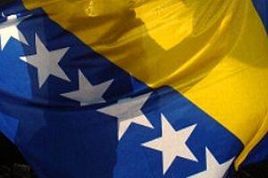 Sretan 25. Novembar, Dan Državnosti Bosne i Hercegovine