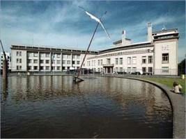 Javno pismo Međunarodnom Krivičnom Tribunalu za Bivšu Jugoslaviju (MKSJ) i Međunarodnom Sudu Pravde (MSP)