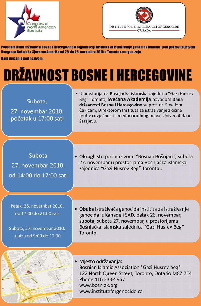 Centralna svečanost povodom obilježavanja Dana Državnosti Bosne i Hercegovine