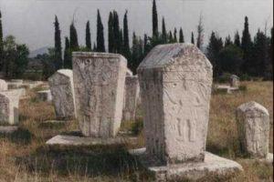 Bosna i Bošnjaci (prošlost, sadašnjost i perspektive)