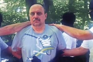Zajedničko saopćenje KBSA, IRGC, VBHOA, i BAGI povodom hapšenja Gorana Hadžića
