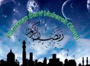 Ramazanska Čestitka UO KBSA