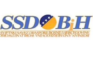 SSDBiH-reagovanje povodom usvajanja Zakona o premjeru i katastru RS