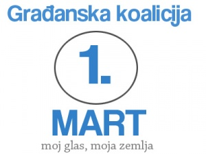 Graanska-koalicija-Prvi-mart