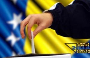 opci izbori 2014
